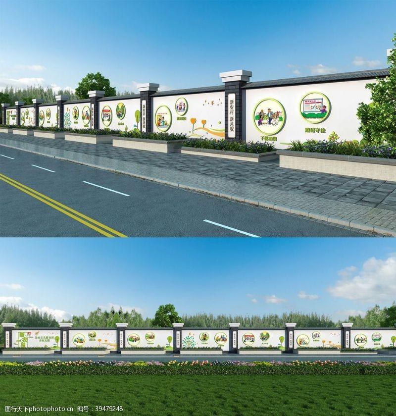 发展户外新农村文化墙设计图片