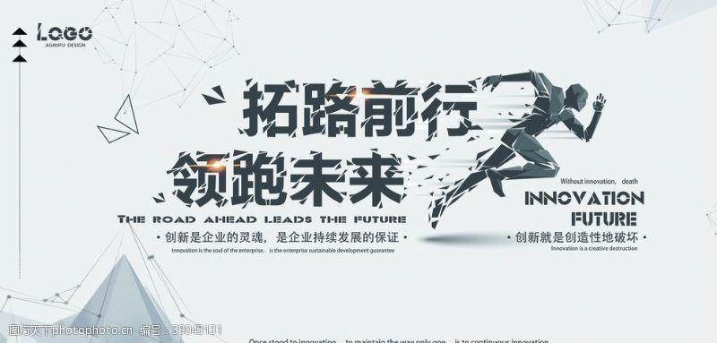 5g 科技海报图片