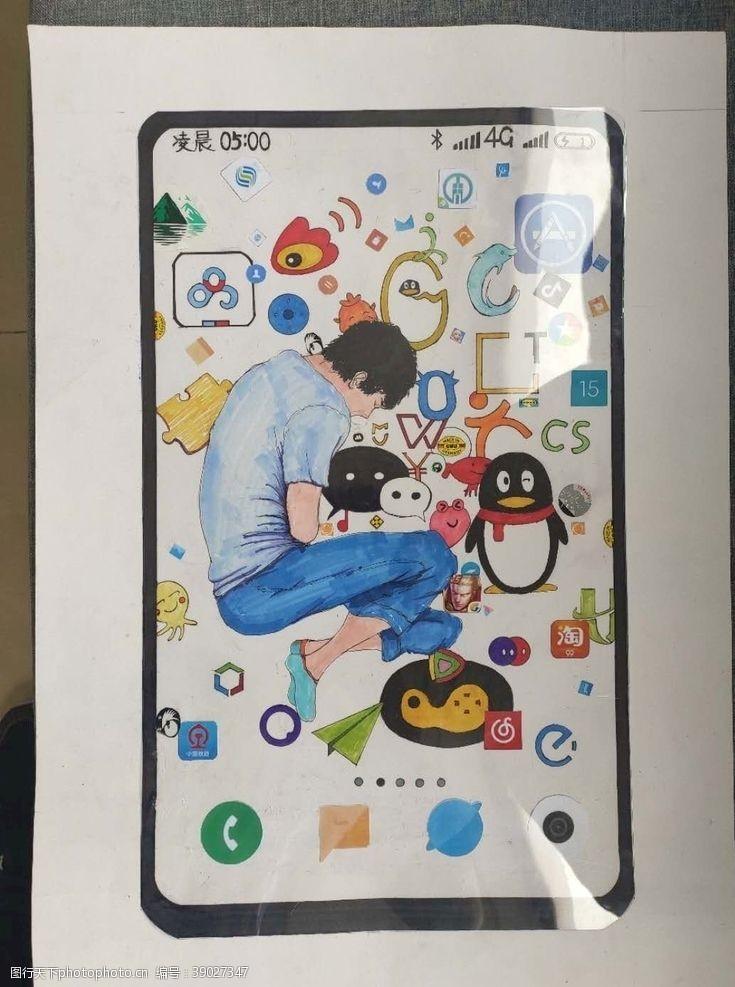 动漫动画 困在手机里的人图片