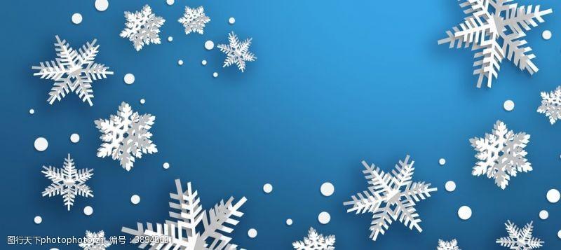 蓝色渐变背景 立体韵律剪纸风雪花蓝色背景图片