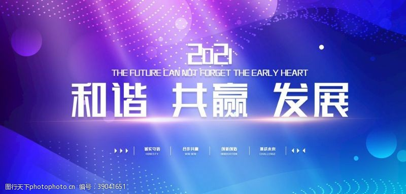20周年庆 年庆海报图片
