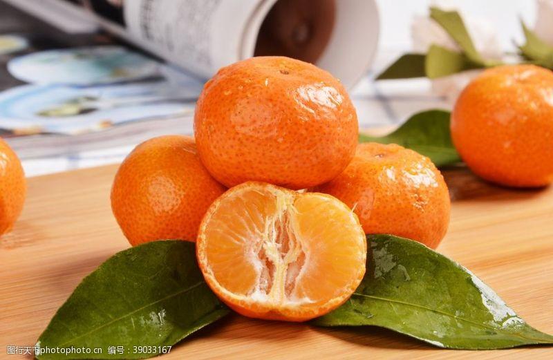 生物世界 砂糖桔图片