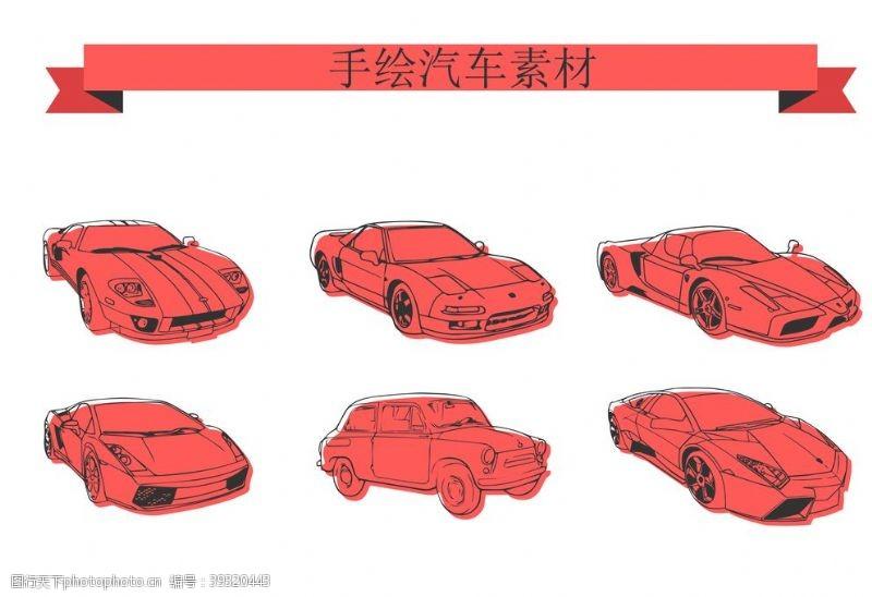 老爷车矢量汽车手绘素材图片