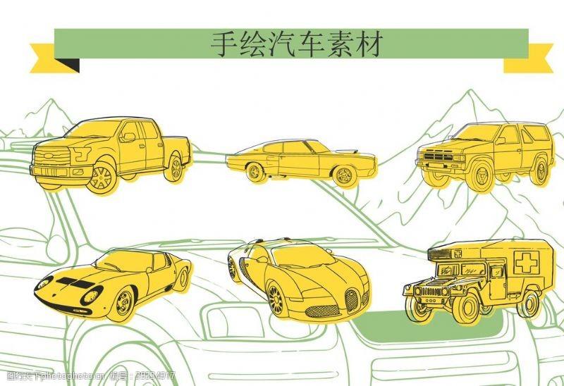 老爷车手绘矢量汽车素材图片