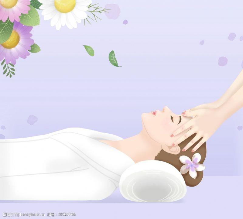 spa护理 spa美容图片