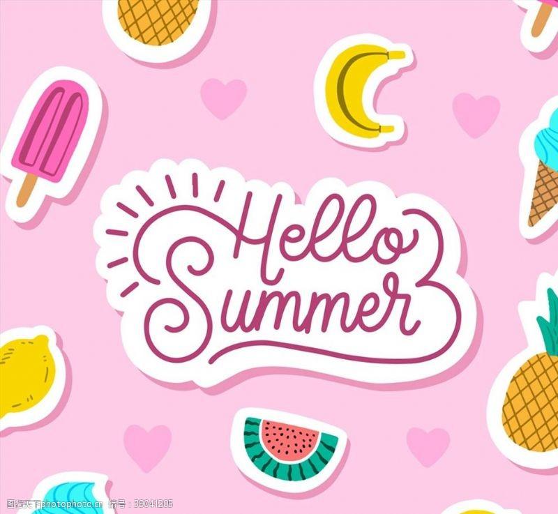 夏季水果贴纸矢量图片