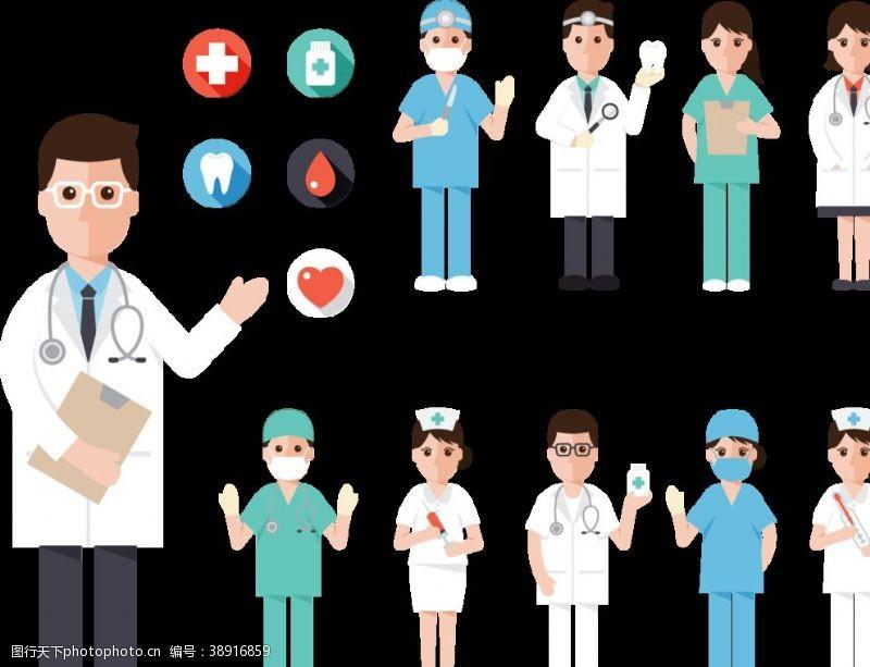 卡通护士 医生护士图片