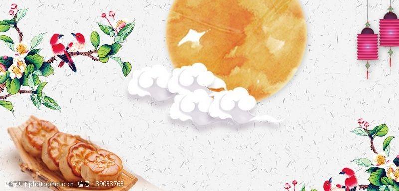 广告 中秋节PSD分层背景图片