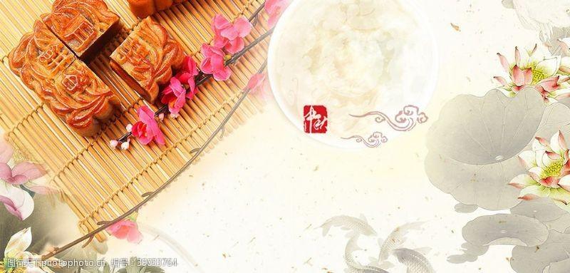 广告 中秋节PSD分层素材背景图片