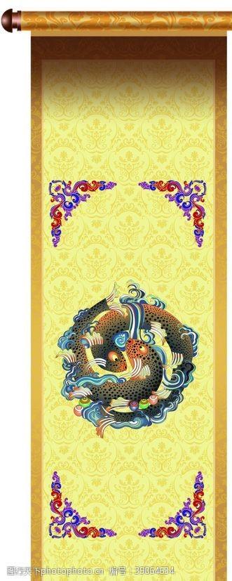 藏式吉祥八宝图片
