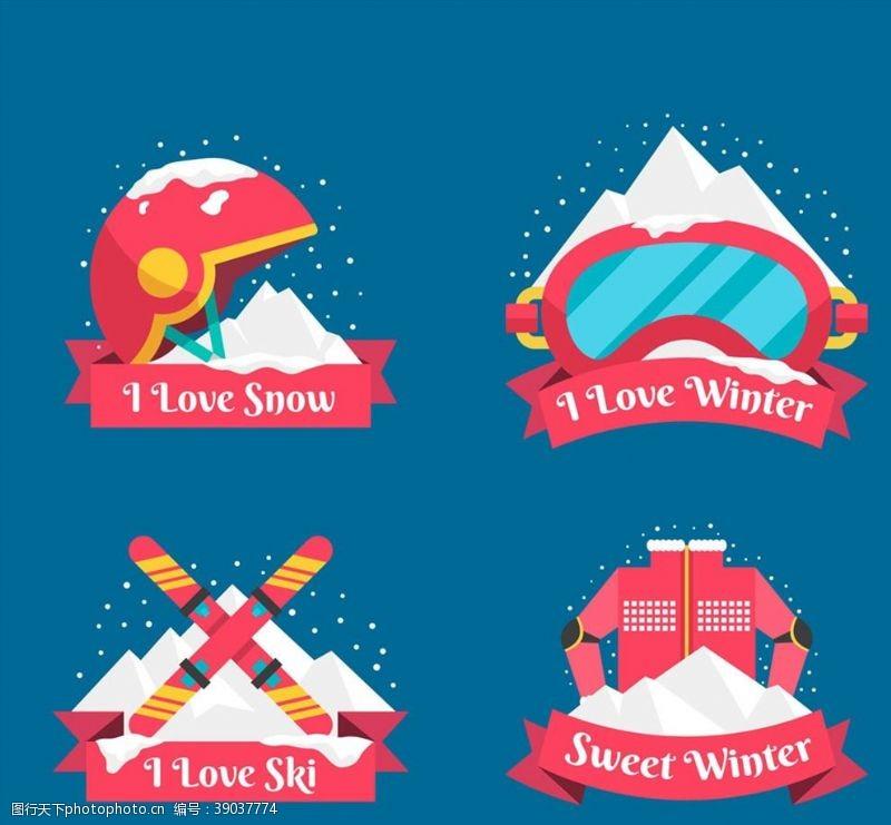 冬季运动标签图片
