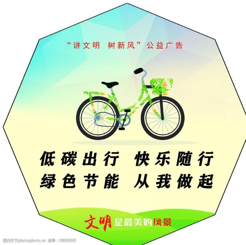 八边形展板 讲文明树新风公益广告图片