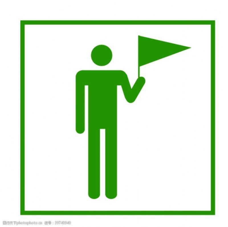 矢量图库旅游服务标识标志图片