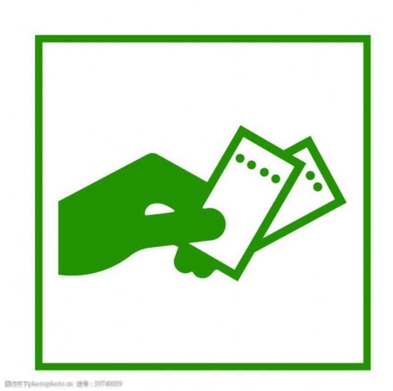 矢量图库票务服务标识标志图片