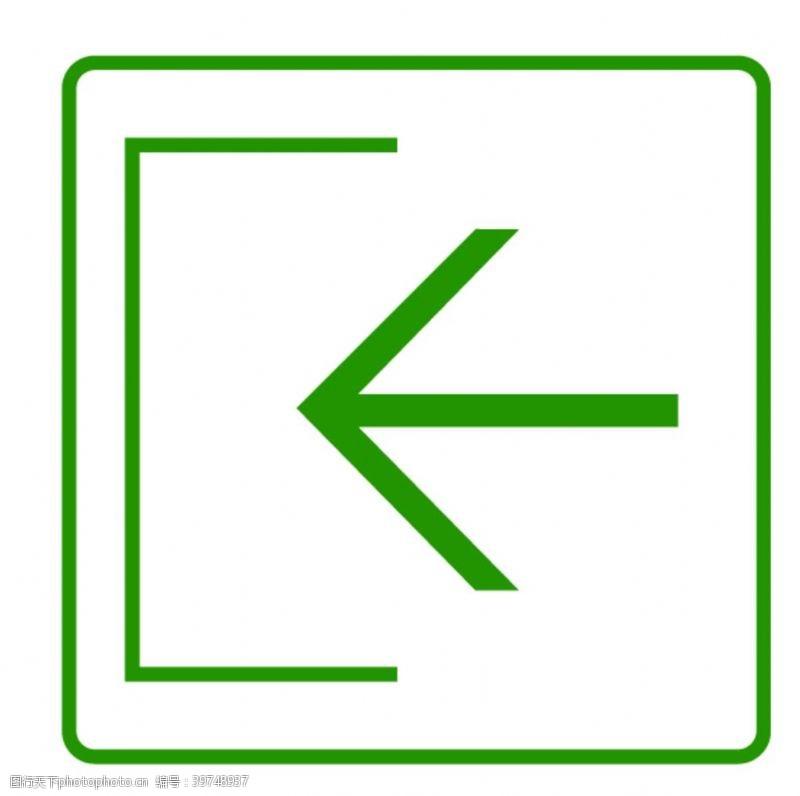 矢量图库入口标识标志图片