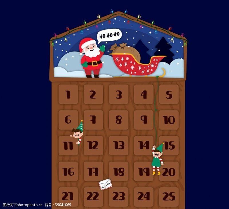 雪橇 圣诞老人月历图片