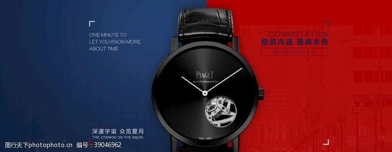 omega 新款腕表图片