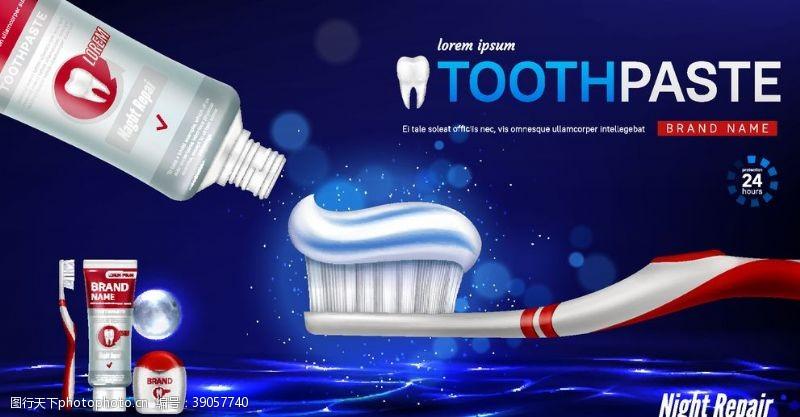关爱口腔 牙膏刷牙图片