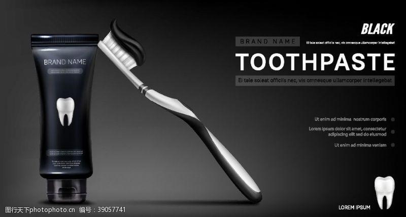 关爱口腔 牙膏图片