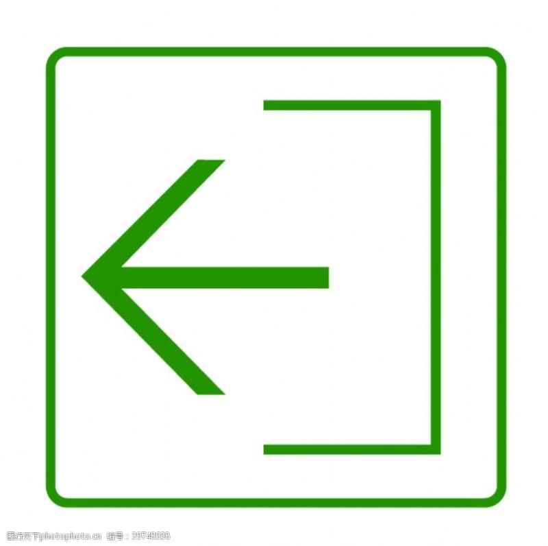 矢量图库出口标识标志图片