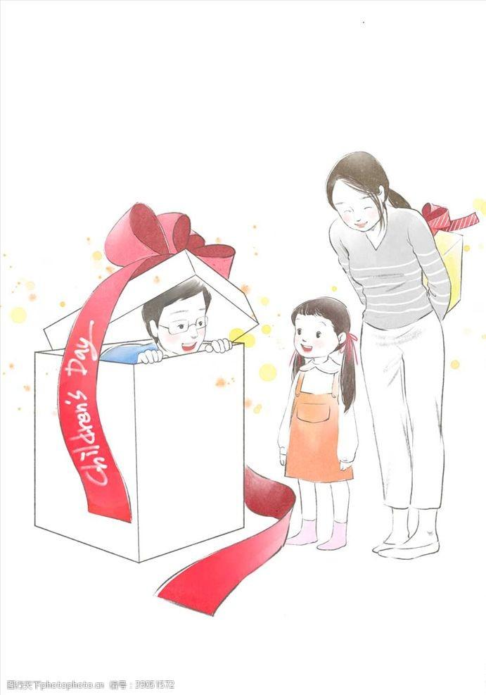 生活人物 儿童节图片
