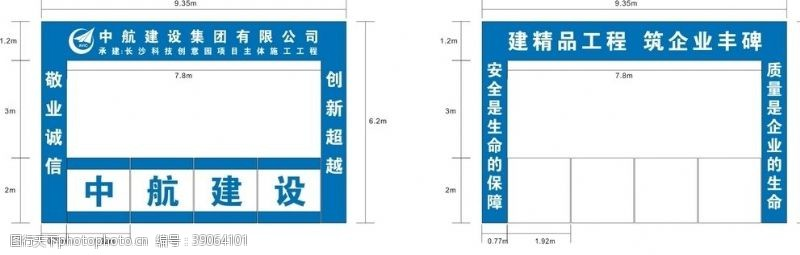 大门工程 建设工地大门标识图片