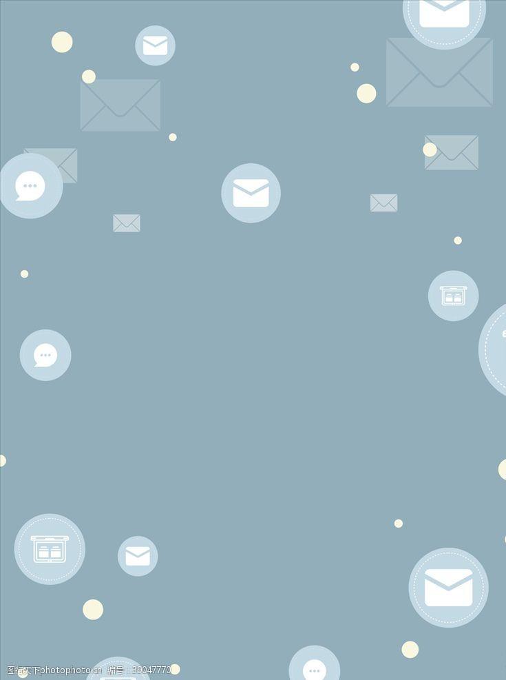互联网海报 简约互联网连接背景图片