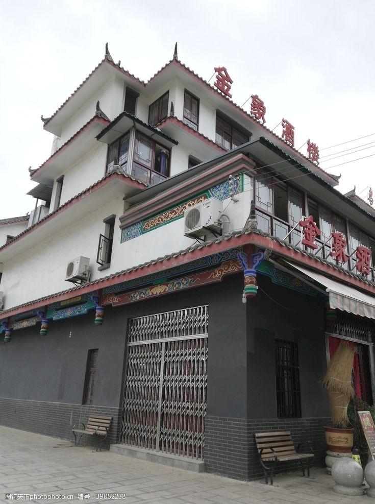 房屋古典建筑 酒店古典大楼图片