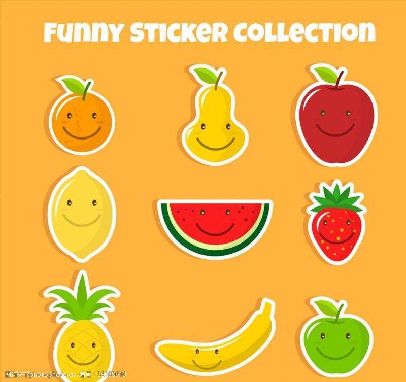 可爱微笑水果贴纸图片