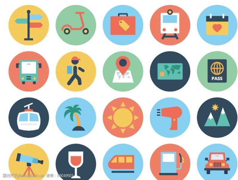 毕业旅行 旅游旅行图标图片
