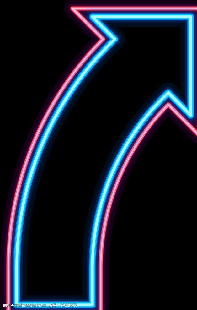 光艺术 霓虹灯箭头图片