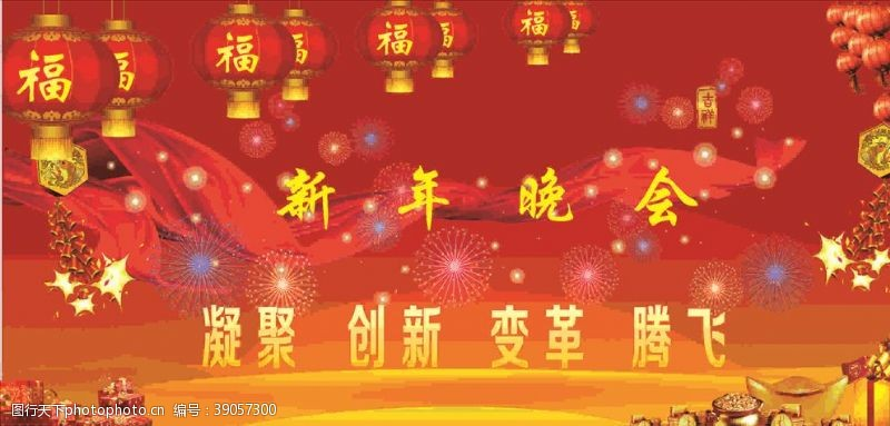 梦幻花纹 舞台背景图片