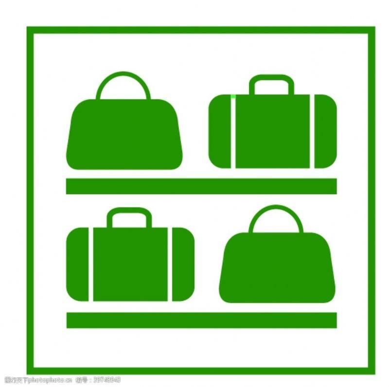 矢量图库行李寄存标识标志图片