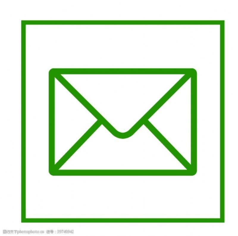 矢量图库邮政标识标志图片