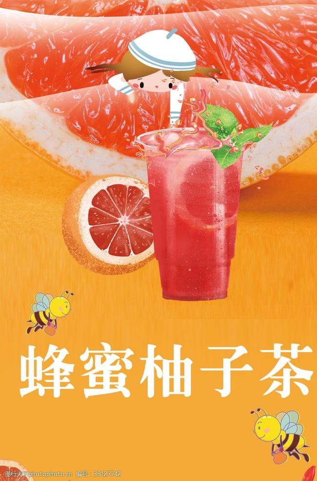 柠檬 蜂蜜柚子茶图片