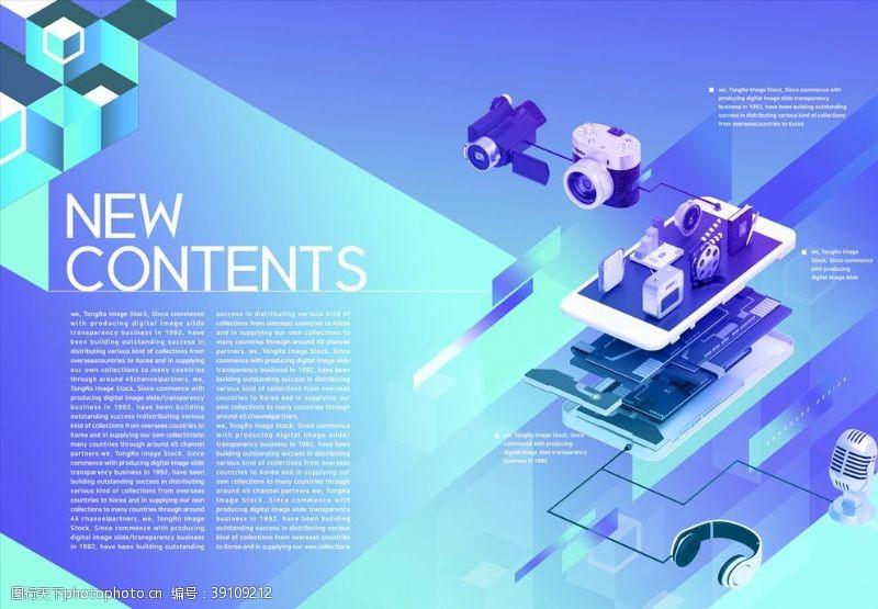 科技智能海报图片