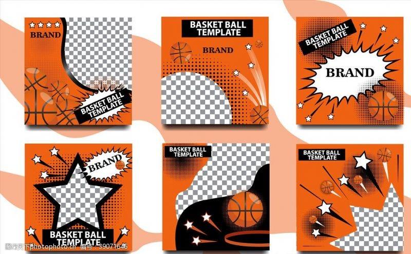 体育设计 蓝球图片