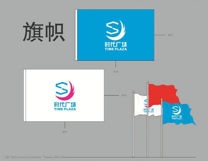 识别系统 旗帜图片