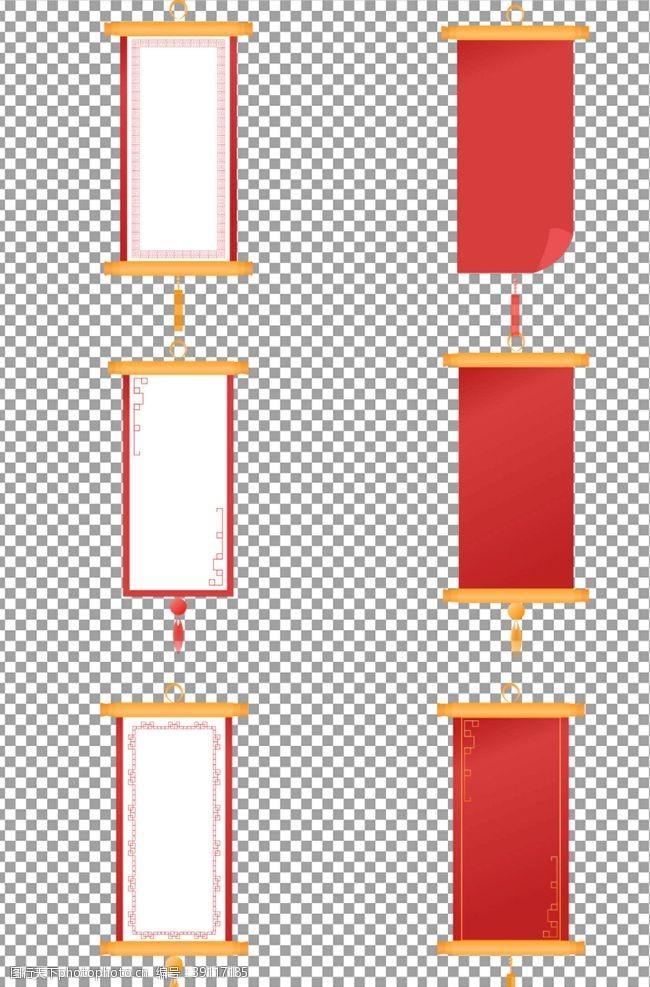 式微立体装饰边框图片