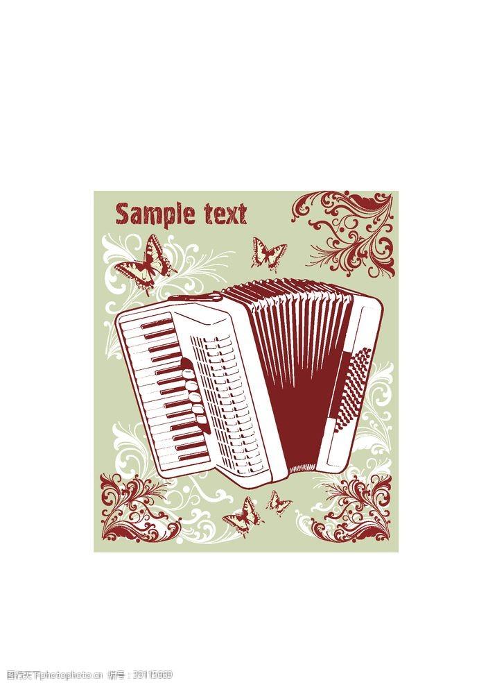 手风琴图片