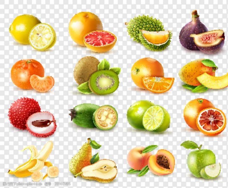 柠檬 水果矢量图图片
