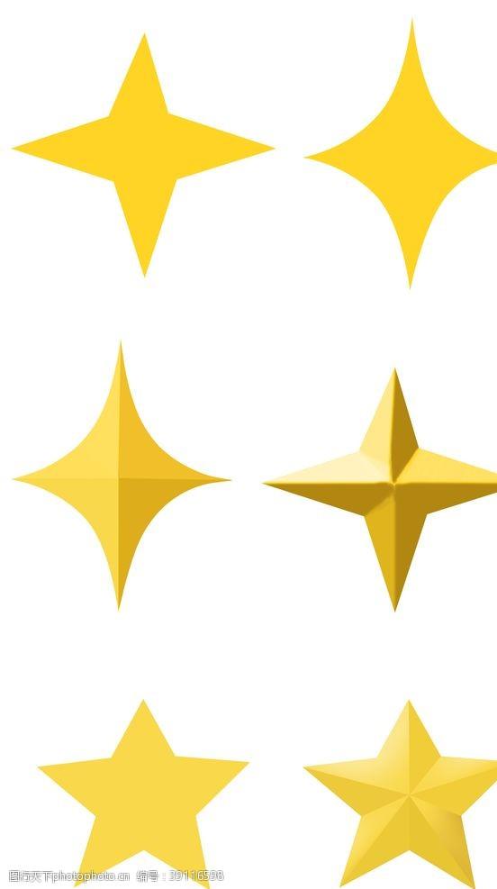 平面 星星图片