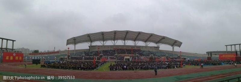 体育 郑州大学毕业典礼图片