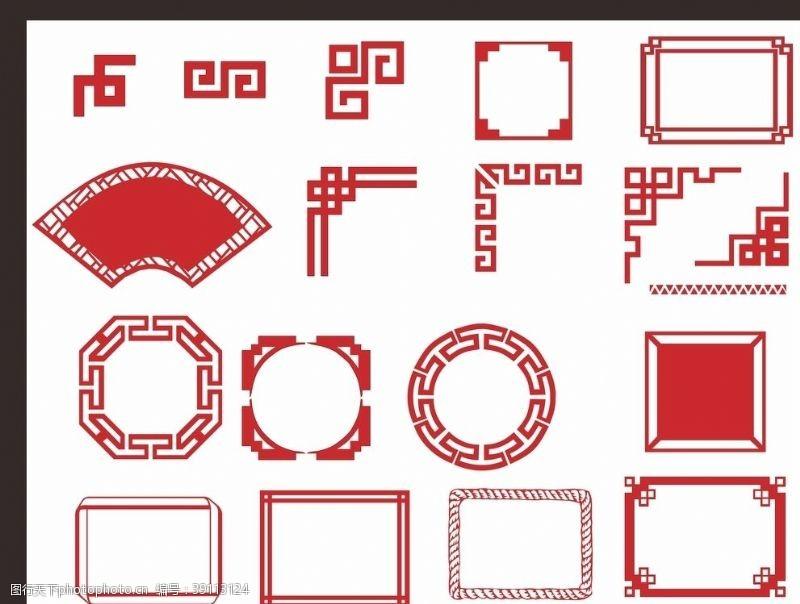 传统边框 中式边框图片