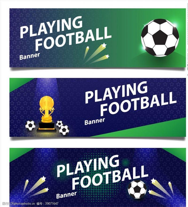 足球比赛 足球背景图片