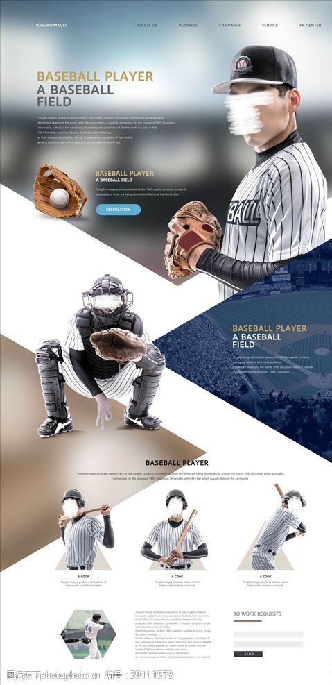 竞技体育 棒球职业人物图片