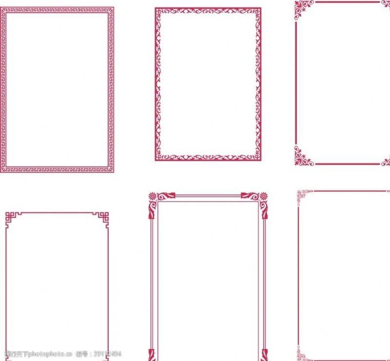 古典花纹边框 边框图片