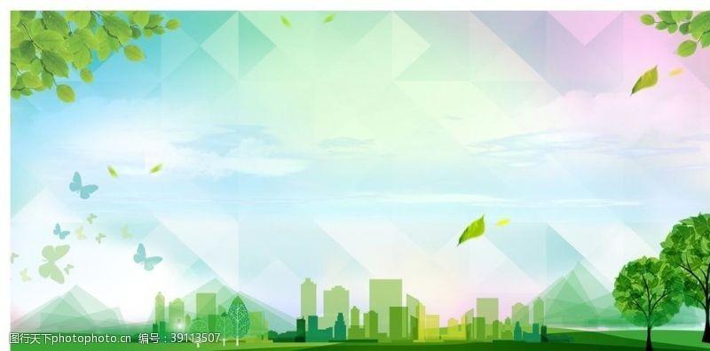 彩色展板 城市炫彩展板背景图片