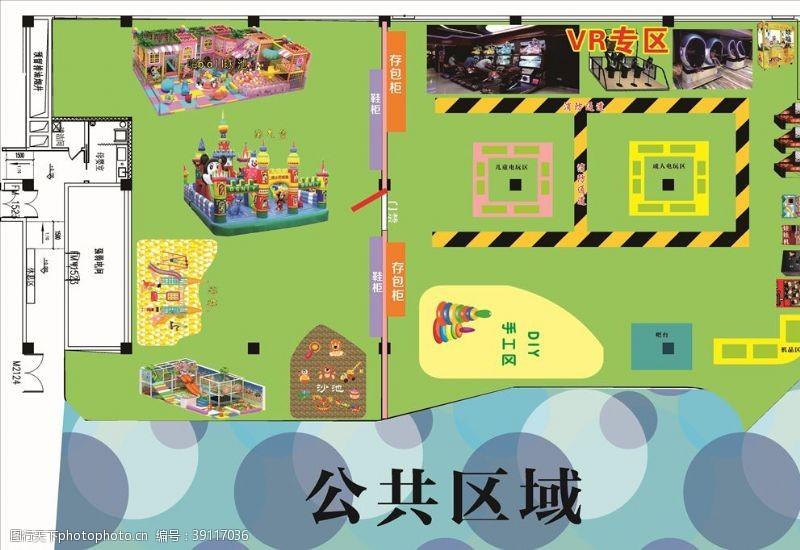 儿童游乐城平面图图片