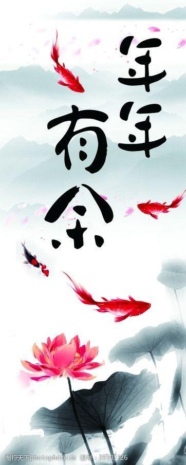 鱼趣 国画梅花梅花牡丹鱼图片